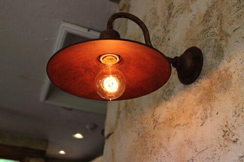 インダストリアルライト サビサビ系E型1点もの ブラケットライト  壁付け 照明 壁掛けライト ブラケット照明  屋外照明 LED ブラケットライト レトロ 照明器具 玄関照明