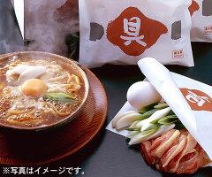 本格派名古屋コーチン入り味噌煮込みうどん(生)フレッシュギフト【3食セット】(名古屋名物)