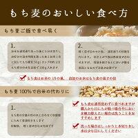 30年度新麦もち麦安いお試しおすすめポイント消化ぽっきり岡山県産100%もち麦900g国産送料無料ダイエット1kg以下