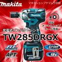 マキタ インパクトレンチ 18V 充電式インパクトレンチ T...