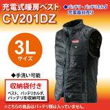 マキタ 充電式暖房ベスト CV201DZ 【3Lサイズ】 (バッテリ・充電器別売)