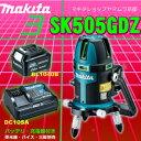 マキタ 充電式屋内・屋外兼用墨出し器 SK505GDZ/BL1040B/DC10SAバッテリー充電器3点セット