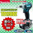 マキタ インパクトドライバ 18v 充電式インパクトドライバ TD170DZ 本体のみ(バッテリ・充電器・ケース別売り)