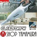 ★マキタ コードレス掃除機 掃除機 充電式クリーナー CL1...