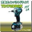 マキタ インパクトドライバ 18v 充電式インパクトドライバ TD170DRGX (6.0Ah)あす楽