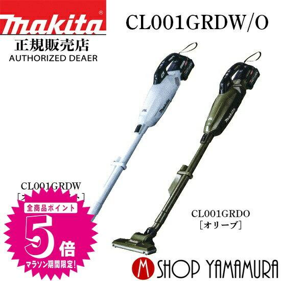 CL001GRDW/Oのサムネイル画像