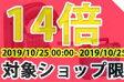 マキタ 充電式タッカ ST420DZK (バッテリ・充電器別売り)