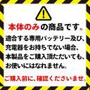 (最大600円Offクーポンあり!)【正規店】 マキタ makita コードレス掃除機 充電式クリーナー CL182FDZW 本体のみ 2