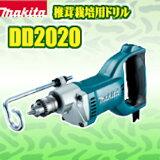 マキタ 椎茸栽培用ドリル DD2020