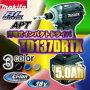 ���ż�����ѥ��ȥɥ饤��TD137DRTX(5.0Ah)