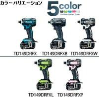 選べる5カラー!