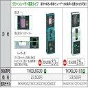 マキタ 墨出し器専用受光器(受光器とバイスセット品) TK00LDG301 LDG-3 グリーンレーザー専用タイプ