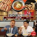 ソンガネ冷麺 1個