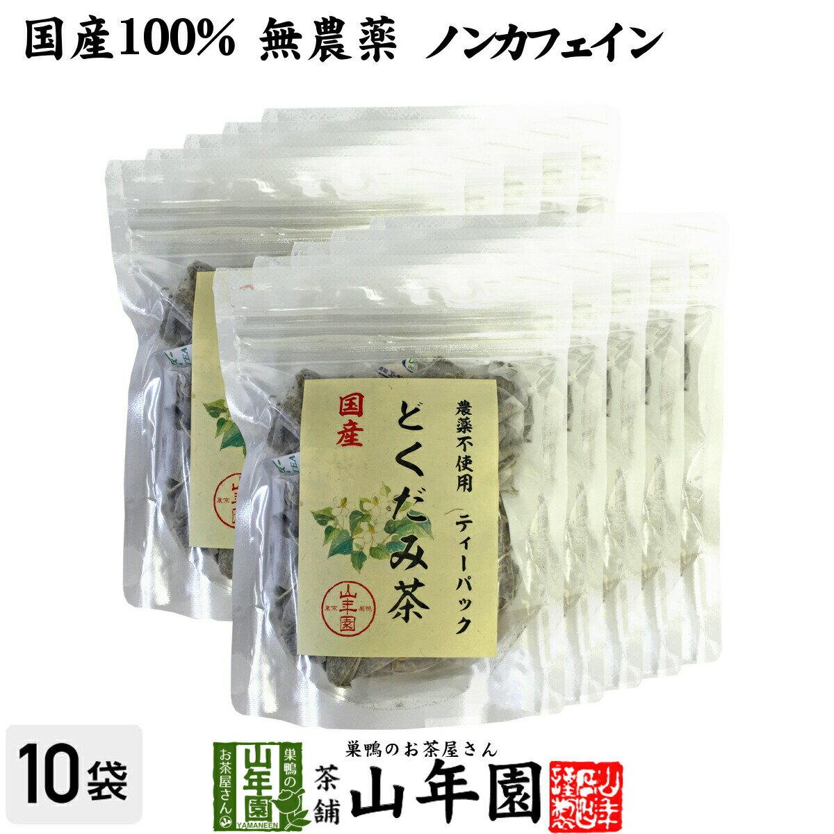 茶葉・ティーバッグ, 植物茶 100 1.5g2010 2020