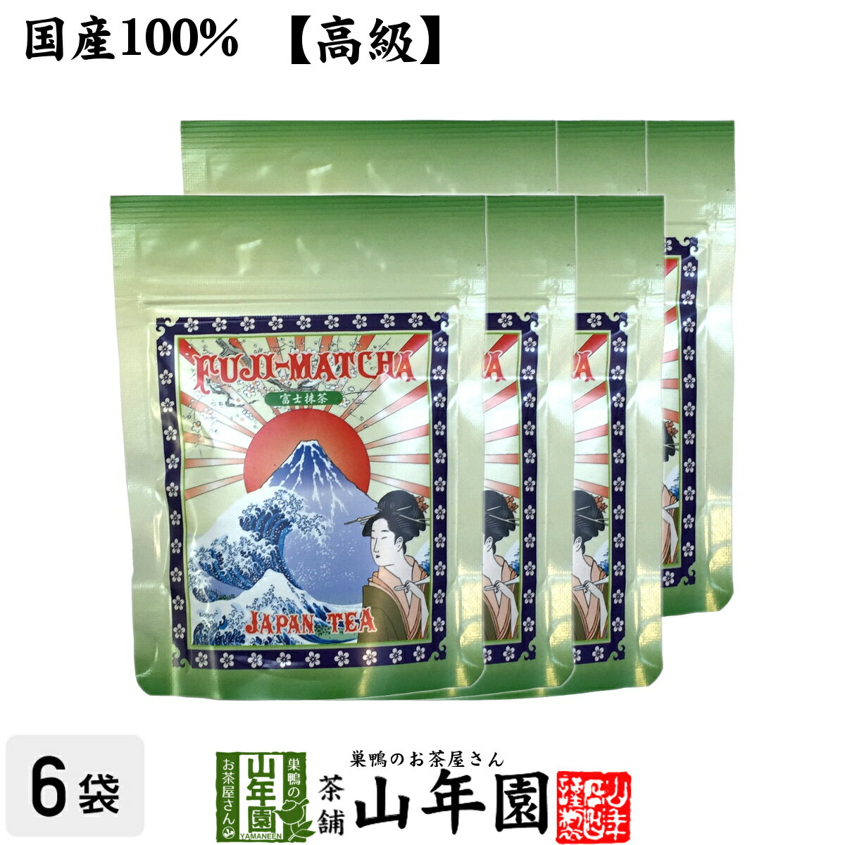茶葉・ティーバッグ, 日本茶  50g6 2020