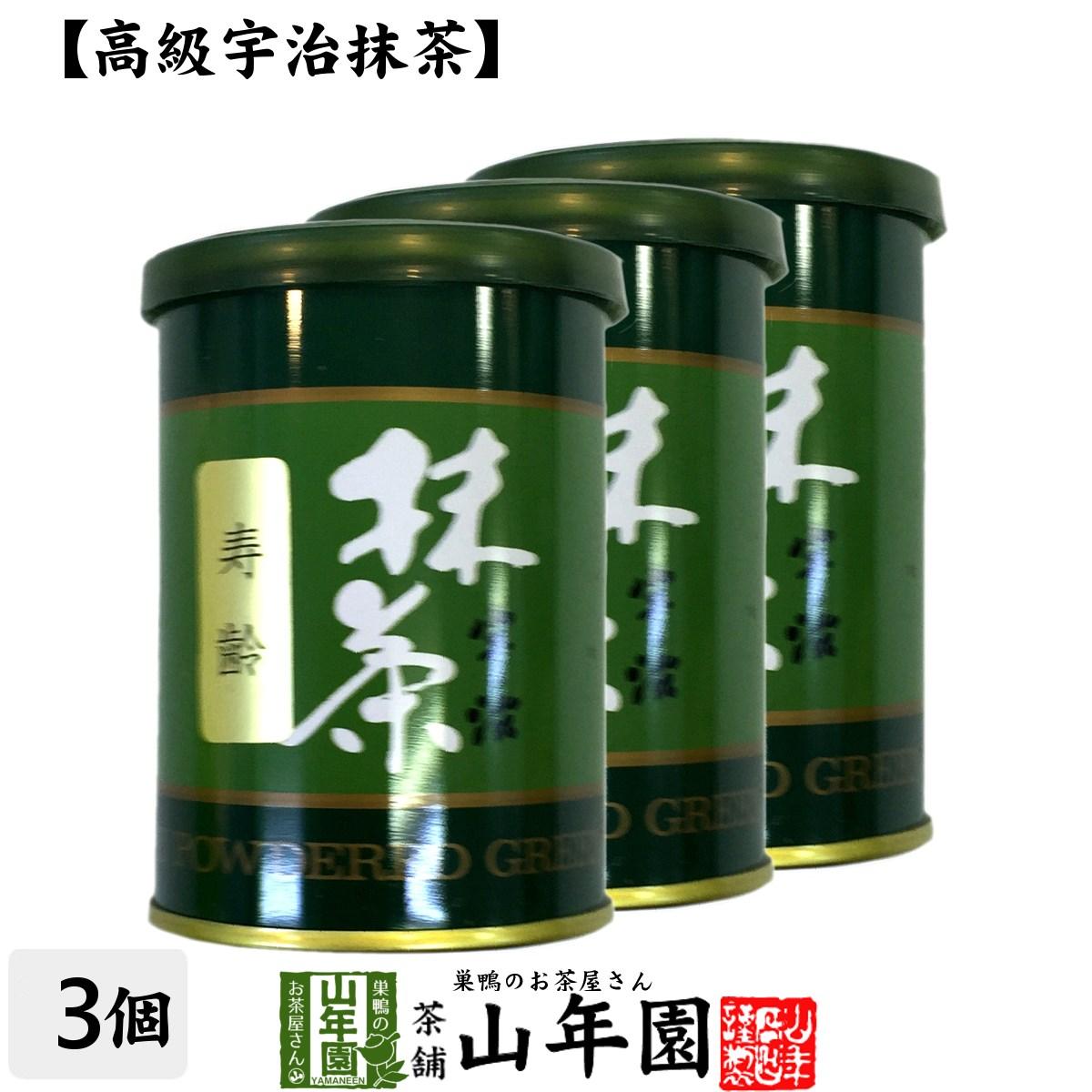 茶葉・ティーバッグ, 日本茶  40g3 2020