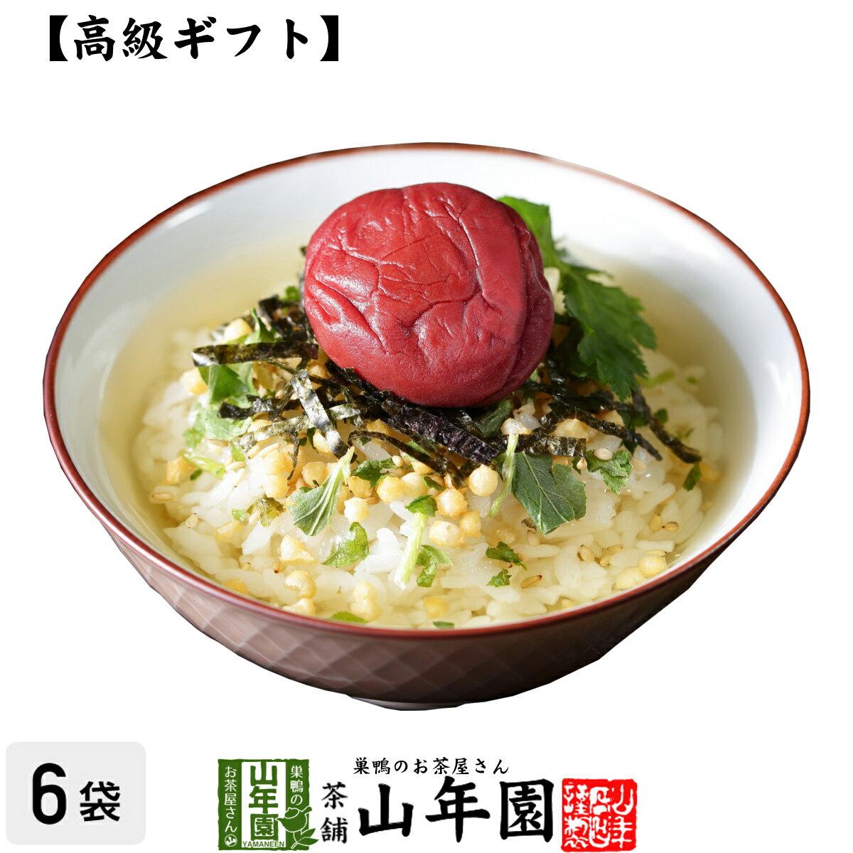 和風惣菜, お茶漬け  6 2020