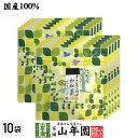【国産100%】瀬戸内レモンの和紅茶 ティーパック 2g×5...