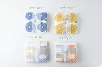 【ギフト】7枚縫い合わせ かや生地ふきん バラエティー8個セット[H303]