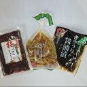 宮崎の漬物3種きゅうりの醤油漬けゴボウの醤油漬け梅っこきゅうり1袋づつ【千円ポッキリ】【送料無料】