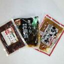 宮崎の漬物3種1袋ずつきゅうりの醤油漬けうまか醤油たくあん梅っこきゅうり【千円ポッキリ】【送料無料】