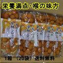 金柑シロップ漬け20パック 2