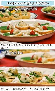 ふぐのコンフィ-アレンジ料理01