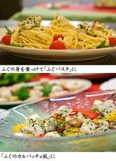 ふぐのコンフィ-アレンジ料理02