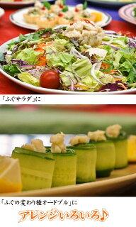 ふぐのコンフィ-アレンジ料理03
