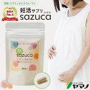 ふれあい生活館ヤマノ 葉酸、マカ配合妊活サプリsazuca(さずか) 30カプセル入り 約1ヶ月分