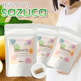 妊活サプリsazuca葉酸+マカ+マルチビタミン