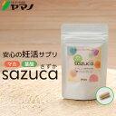 【公式】葉酸、マカ配合妊活サプリsazuca(さずか) 30