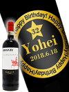 【送料無料】【名入れボトル】イタリア赤ワイン750ml【4576】ボトル彫刻サンドブラストエッチング贈り物