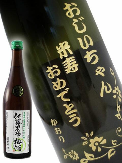 日本酒・焼酎, 梅酒  720ml 5450