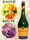 【母の日】【スパークリングワインとお花のセット】バルディビエソブリュット375ml+アレンジフラワーセット【送料無料】【ギフト・誕生日】