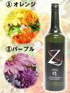 【母の日】【日本酒とお花のセット】作(ざく)純米吟醸Zラベル750ml+アレンジフラワーセット【送料無料】【ギフト・誕生日】