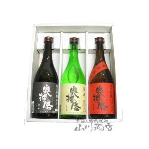 Okuharima 720ml bottle, dry Junmai sake, set of 3 / Shimomura Sake Brewery, Hyogo prefecture [1705] [free shipping] [Mother's Day gift gift present]