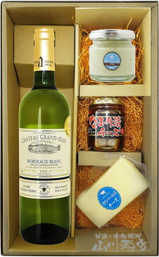 シャトー・グラン・ジャン 白 ヴィエイユ・ヴィーニュ 750ml + チーズセット 【 3016 】【 フランス白ワイン・おつまみセット 】【 要冷蔵 】【 送料無料 】【 ハロウィン 贈り物 ギフト プレゼント 】