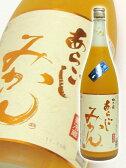 【要冷蔵】【リキュール】あらごしみかん酒 1.8L / 奈良県 梅乃宿酒造【母の日】