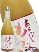【リキュール】梅乃宿 あらごしもも酒 720ml奈良県 梅乃宿酒造【母の日】2243