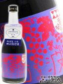 【リキュール】深山ぶどう酒 (みやまぶどうしゅ) 720ml / 兵庫県 西山酒造【母の日】
