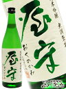 【 要冷蔵 】【 日本酒 】屋守 ( おくのかみ ) 純米吟...