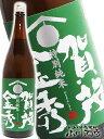 【 日本酒 】賀茂金秀 ( かもきんしゅう ) 特別純米 1...