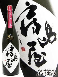 【要冷蔵】【日本酒】 房島屋 (ぼうじまや) 兎心 (ところ) BLACK 五百万石 1.8L / 岐阜県 所酒造