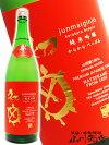 【日本酒】初亀(はつかめ)べっぴん辛2(からから)純米吟醸1.8L/初亀醸造静岡県