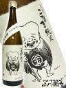 【日本酒】こなき純米 超辛口 1.8L/ 鳥取県 千代むすび酒造【1387】【ホワイトデー】