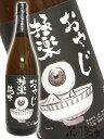 【 日本酒 】おやじ極楽純吟 1.8L/ 千代むすび酒造 鳥...