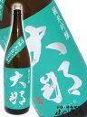 【 日本酒 】大那 ( だいな ) 純米吟醸 那須産五百万石...