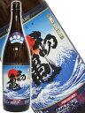 【 日本酒 】初亀 ( はつかめ ) 急冷美酒 1800ml/ 静岡県 初亀醸造【 2310 】【 贈り物 ギフト プレゼント お中元 】