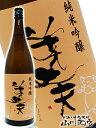 【日本酒】美丈夫 純米吟醸 たまラベル 1.8L /高知県 濱川商店【RCP】 - 酒の番人 ヤマカワ